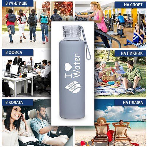 Бутилката Hygea Water e за многократна употреба и може да я носите навсякъде със себе си