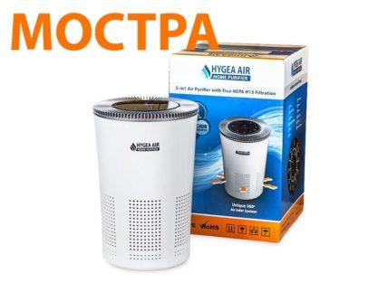 Пречиствател за въздух Hygea Air Home - Мостра