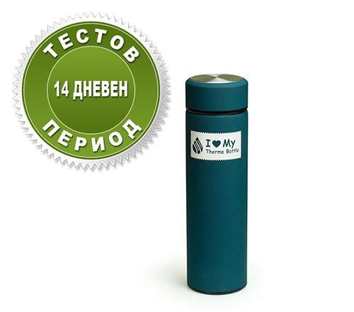 Поръчайте вашата термо бутилка Hygea Water сега  с 14 дневен тестов период