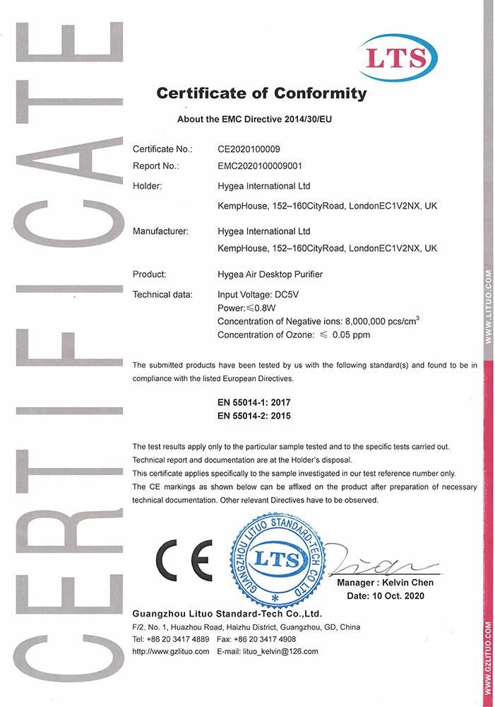 Hygea Air Desktop CE certificate