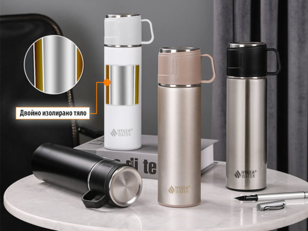 Термосът с чаша Hygea Water запазва напитките горещи до 10ч и студени над 12ч